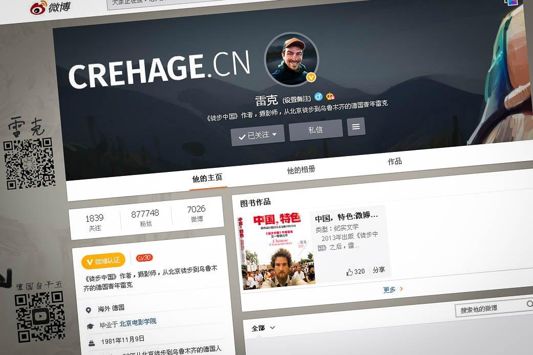 Christoph Rehage's Weibo account