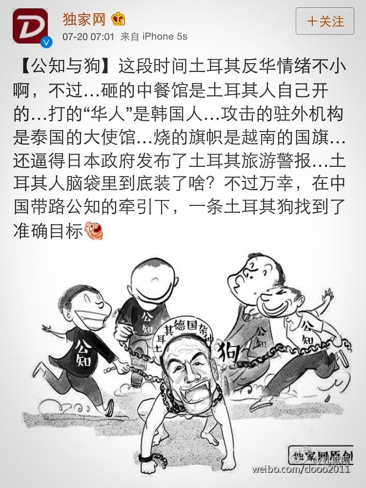 Dujiawangs Angriff