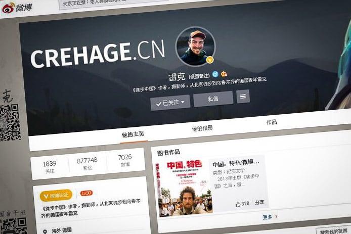 Christoph Rehages Konto auf Weibo